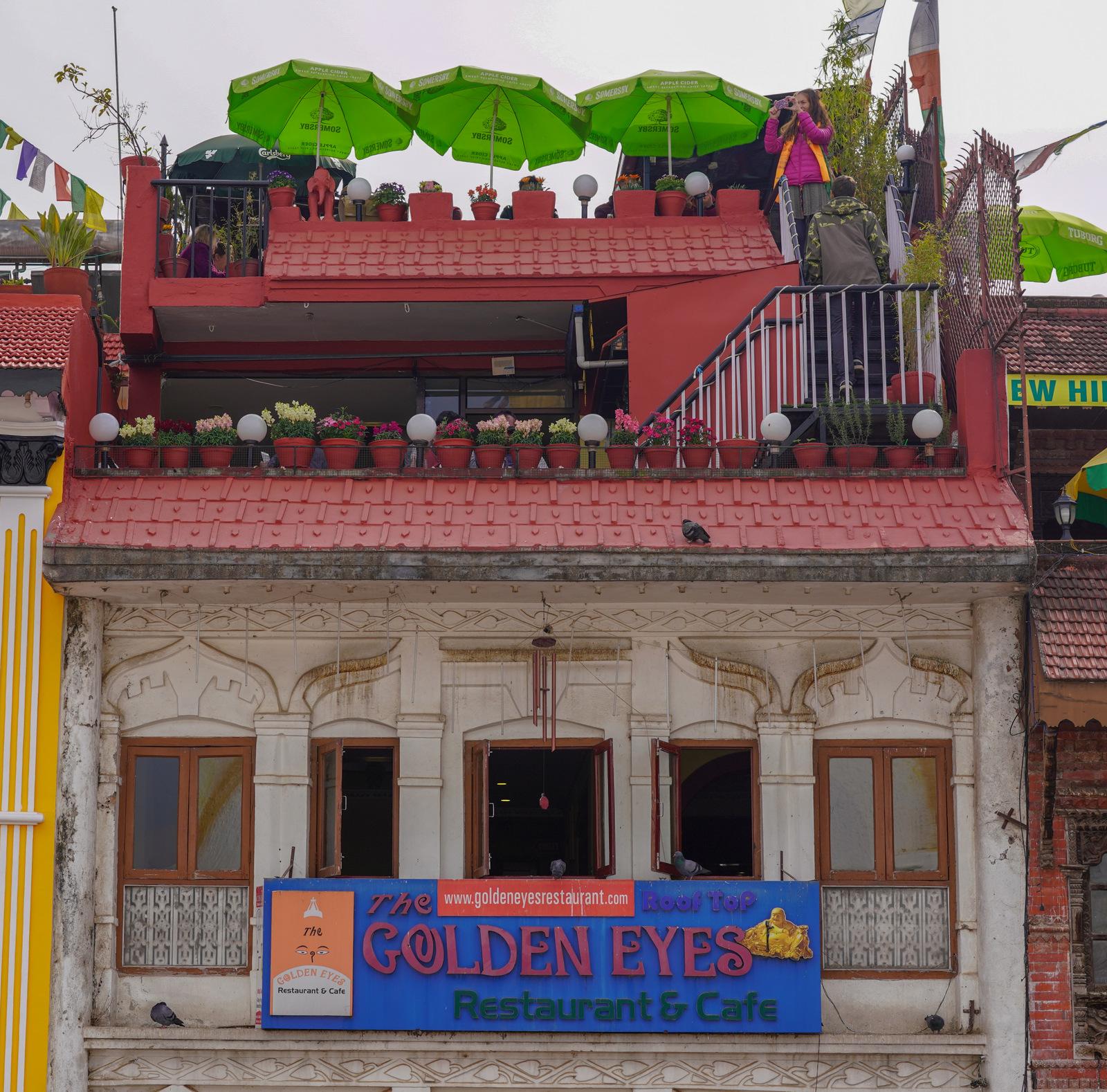 golden eyes restaurant, kathmandu