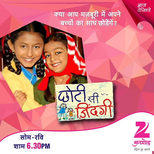 'Choti Si Zindagi' Zee Anmol Tv Serial Wiki Cast,Story,Promo,Title Song,Timing,Pics