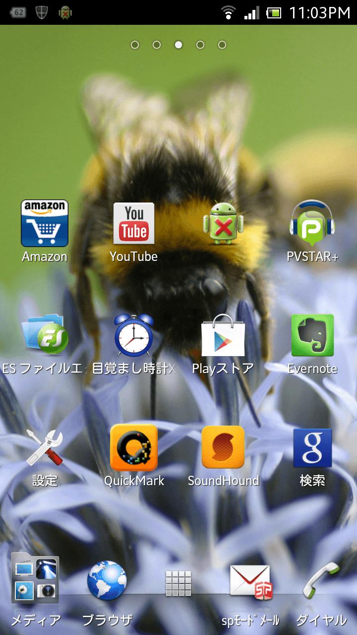 https://4.bp.blogspot.com/-JfHc0eS5x9U/U-zJAPjeM1I/AAAAAAAABW4/z4IdkAoLJgg/d/android-wallpaper-perfectviewer5.png