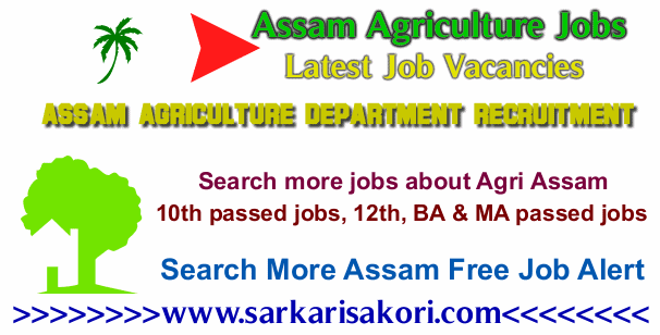 Assam Agriculture Department Recruitment logo