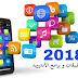 أفضل تطبيقات الاندرويد لعام 2018 برامج مهكرة وبدون روت