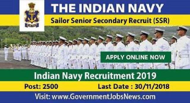 Indian Navy Recruitment Sailor Senior Secondary Recruit (SSR) – Aug 2019 batch