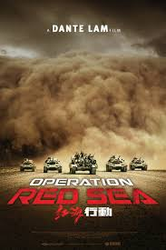Download Film Operation Red Sea (2018) Subtitle Indonesia Full Movie