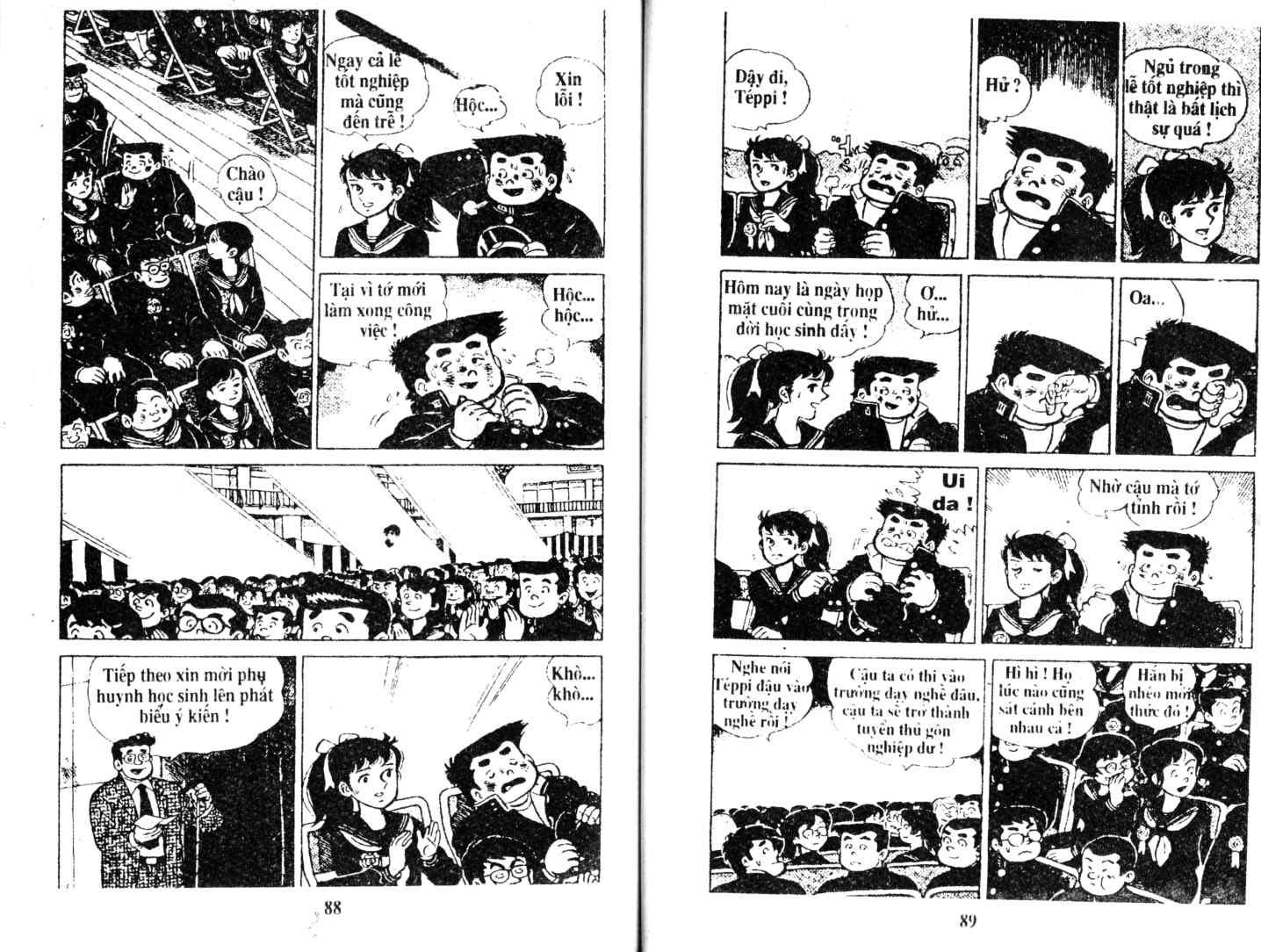 Ashita Tenki ni Naare chapter 14 trang 43