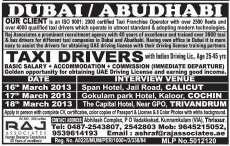 Light Driver Vacancy In dubai
