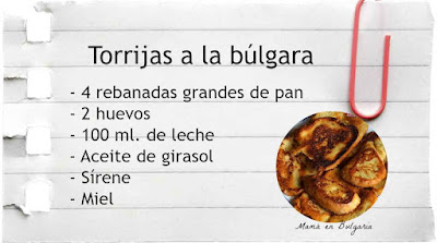 ingredientes torrijas a la búlgara parzheni filiiki Bulgaria