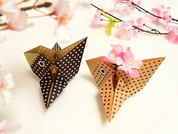 Cách gấp xếp con chim dùng đựng đồ bằng giấy origami - How to make an origami Bird shaped container