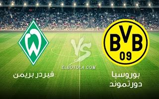 مشاهدة مباراة بوروسيا دورتموند وفيردر بريمن بث مباشر بتاريخ 15-12-2018 الدوري الالماني