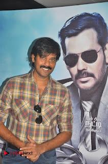 Bongu Tamil Movie Audio Launch  0003.jpg