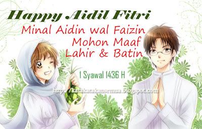 Ucapan Selamat Hari Raya Lebaran Idul Fitri 1436H Bahasa Jawa