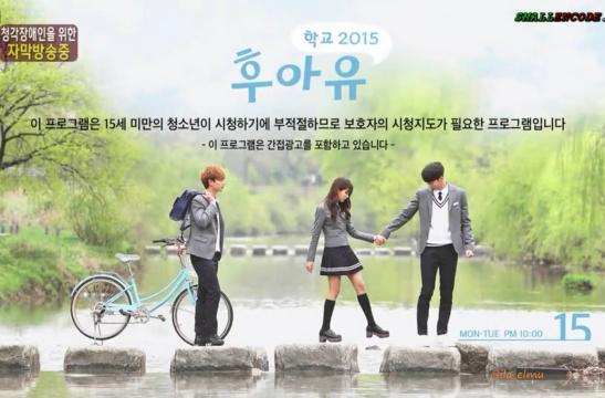 Drama Korea School 2015 Episode 1-16(END) Subtitle Indonesia