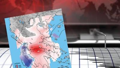 Ερωτηματικά από την παραμόρφωση του φλοιού της Γης στον Κορινθιακό Κόλπο