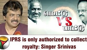 IPRS is only authorized to collect royalty: Singer Srinivas on Ilaiyaraja-SPB row
