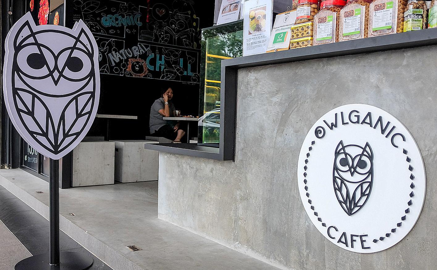 Owlganic Cafe @ SS2 Petaling Jaya