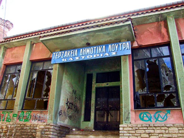 Καστοριά: Πλήρης εγκατάλειψη των Τερζάκειων Λουτρών και του Κουρσούμ Τζαμί (ρεπορτάζ)