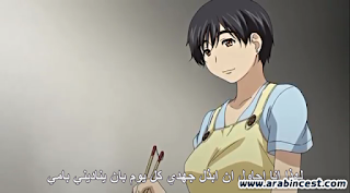 أنمي هنتاي محارم النادر (أمـــــــي الجديدة!!) مترجم للعربية : Houkago Initiation 2 حلقة!!!!!!