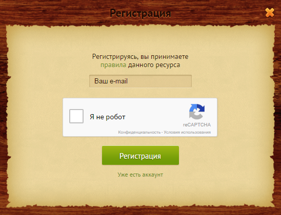 seimup.net обзор