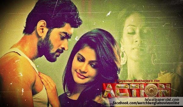 Nil Nirjane Bengali Movie Download