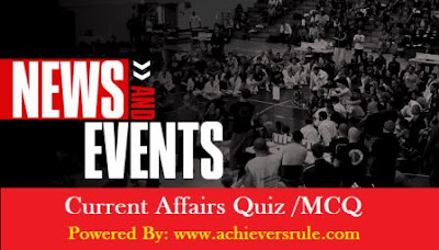 Daily Current Affairs MCQ - 22nd August 2017