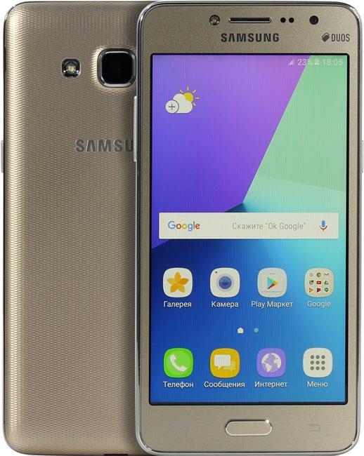 Stock Rom / Firmware Samsung Galaxy J2 Prime SM-G532F - In