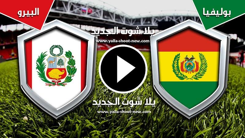 نتيجة مباراة بوليفيا والبيرو .. البيرو يقسو على بوليفيا بثلاثيه في كوبا أمريكا 2019