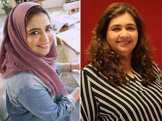 Facebook Selected Two Pakistani Women For Facebook Community Leadership Program