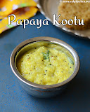 papaya kootu recipe