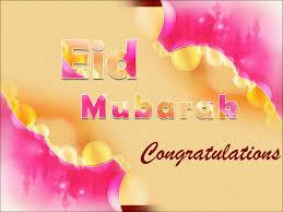 eid mubarak eid mubarak wishes eid mubarak 2018 eid mubarak images eid mubarak gif eid mubarak cards eid mubarak status eid mubarak wallpaper eid mubarak png eid mubarak pics eid mubarak in urdu eid mubarak song eid mubarak arabic song eid mubarak arabic eid mubarak artinya eid mubarak all eid mubarak ali eid mubarak art eid mubarak aapko eid mubarak all song eid mubarak arabic vector eid mubarak apps a eid mubarak message a happy eid mubarak wish a eid mubarak a belated eid mubarak eid a milad mubarak a reply to eid mubarak a picture of eid mubarak a poem about eid mubarak eid a miladun nabi mubarak eid mubarak bhai eid mubarak banner eid mubarak bangla eid mubarak background eid mubarak bunting eid mubarak baad eid mubarak balloons eid mubarak begum eid mubarak bf eid mubarak by harris j aapko bhi eid mubarak ap ko b eid mubarak eid mubarak b eid mubarak calligraphy eid mubarak cartoon eid mubarak card in urdu eid mubarak clipart eid mubarak card design eid mubarak cards free download eid mubarak cards 2017 eid mubarak cake eid mubarak cake topper eid mubarak c c'est quoi eid mubarak eid mubarak c quoi eid mubarak c'est quand c'est eid mubarak eid mubarak download eid mubarak date eid mubarak dj eid mubarak decorations eid mubarak date 2018 eid mubarak design eid mubarak drawing eid mubarak dp eid mubarak dance eid mubarak dua h d eid mubarak fête d'eid mubarak d k cat eid mubarak song d k cat eid mubarak eid mubarak d.p eid mubarak d eid mubarak d.p pic eid mubarak eid mubarak eid mubarak envelopes eid mubarak english eid mubarak essay eid mubarak easter eid mubarak eid mubarak gan eid mubarak essay in marathi eid mubarak essay in hindi eid mubarak eid mubarak film eid mubarak eid mubarak mp3 song eid mubarak ecard jashn e eid mubarak eid e ghadeer mubarak eid e zehra mubarak eid e milad mubarak eid e zehra mubarak sms eid e ghadeer mubarak sms eid e milad mubarak images eid e shuja mubarak eid e ghadeer mubarak images eid mubarak film eid mubarak font eid mubara