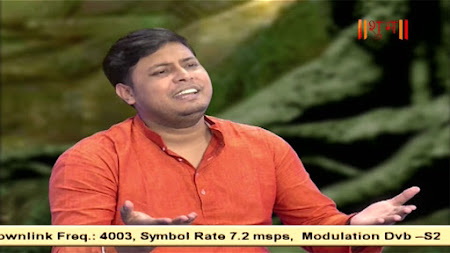 Frekuensi siaran Shubh TV di satelit Intelsat 20 Terbaru