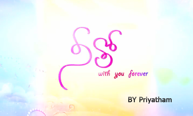 Love you forever meaning in telugu