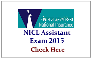NICL Assistant Written Exam 2015 Result Out