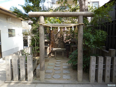白山神社遥拝所鳥居
