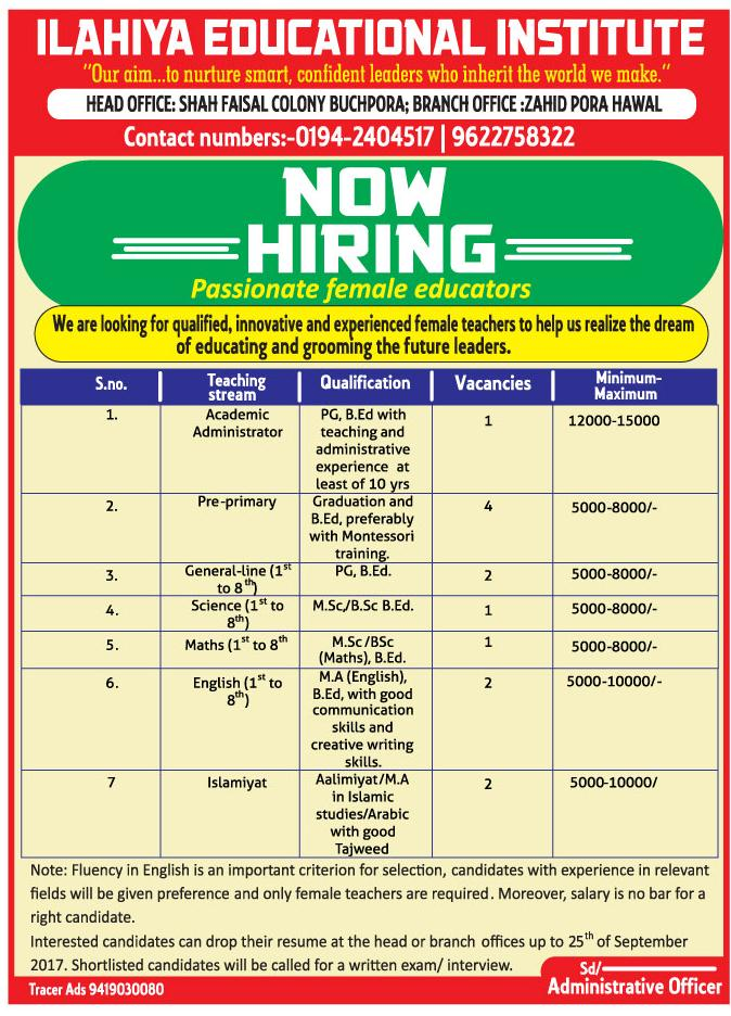 Ilahiya Educational Institute has job vacancies
