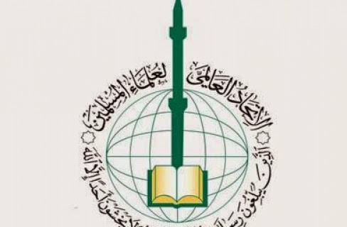 Persatuan Ulama Muslim Dunia Kutuk Hukuman Mati 681 Terpidana Politik Mesir
