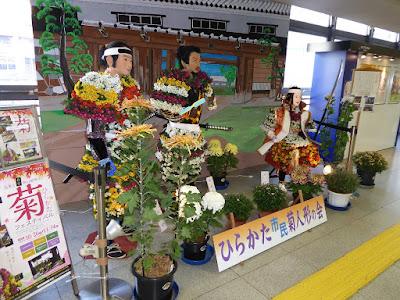 京阪電車枚方市駅2階コンコース 菊人形