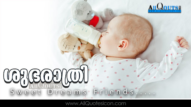 Good night in malayalam greetings quotes images 2359683 seafoodnet good night in malayalam greetings quotes images thecheapjerseys Image collections