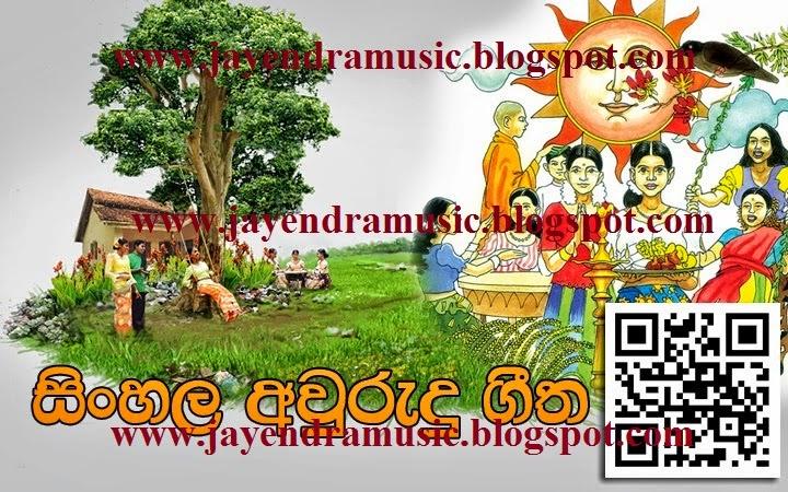 ayubowan sri lanka live show mp3 free download