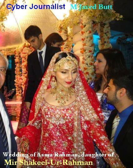 Cyber Journalist : Wedding of Asma Rahman, daughter of Mir Shakeel