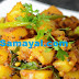 உருளை கிழங்கு தயிர் மசாலா செய்முறை / Potato curd spice recipe !