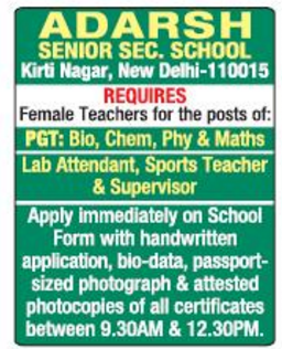 Adarsh Senior Secondary School Wanted Teachers - Faculty Teachers