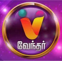 Watch Vendhar TV Live Streaming | Vendhar Tamil Channel