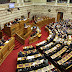 Άγριο επεισόδιο στη Βουλή με βουλευτή ΣΥΡΙΖΑ: «Βγες έξω καθίκι» – Εκσφενδόνισε καρέκλες, τσάντα, κινητό (photos)