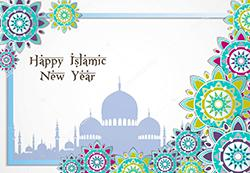 Gambar Kartu Ucapan Selamat Tahun Baru Islam 1 Muharram 1442 H Hijriyah 2020