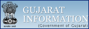 Gujarat Information Office Recruitment