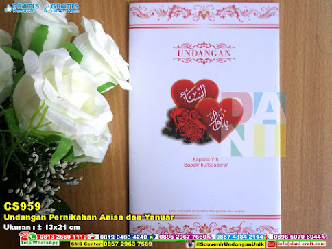 Undangan Pernikahan Anisa Dan Yanuar