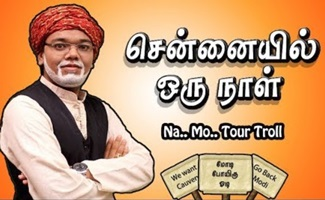 Modi's Tour Troll | Funny Spoof Video | feat. Modi, EPS & OPS | Chennai Bad Brothers