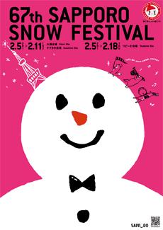 Sapporo Snow Festival 2016, Hokkaido.