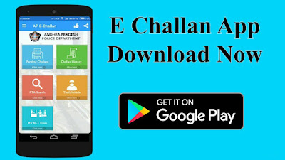 E Challan APK Download APP