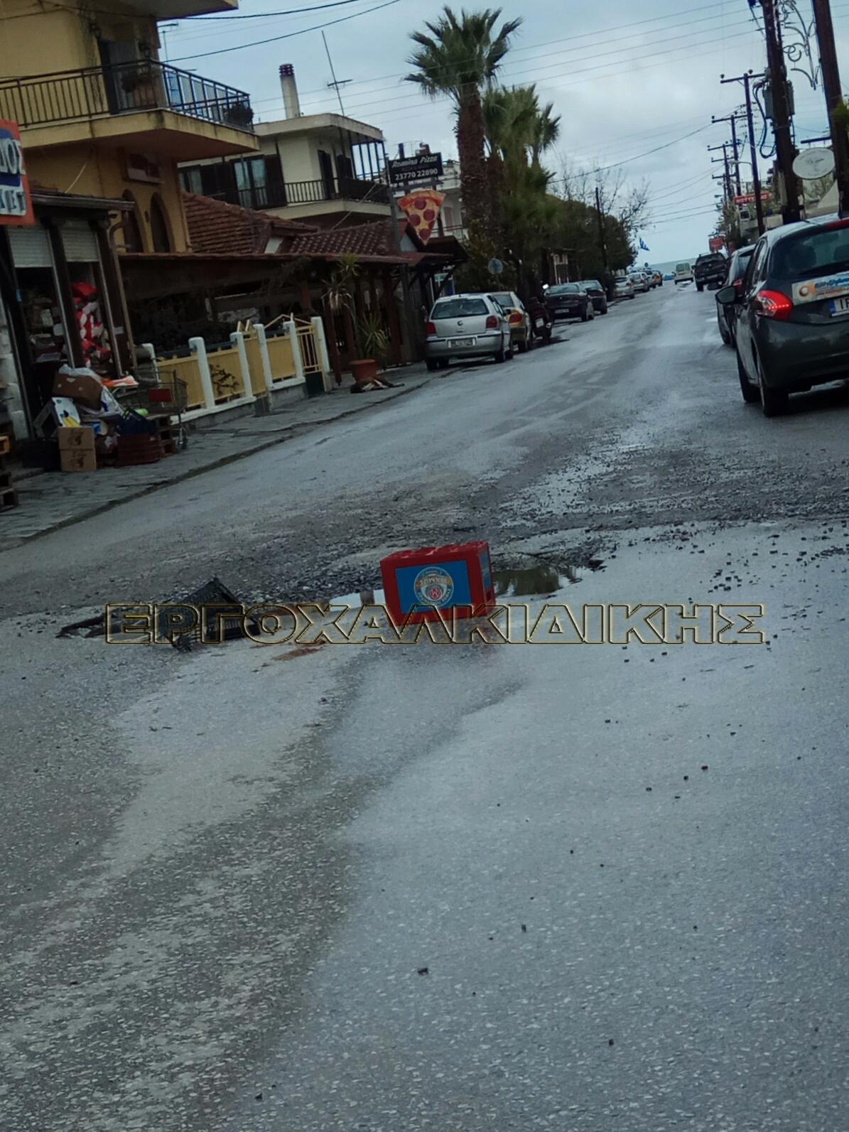 Έργα ανάπτυξης στην Ιερισσό Χαλκιδικής ενόψει τουριστικής περιόδου!!!