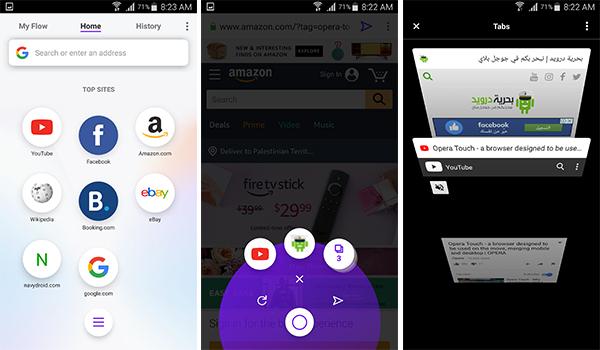 واجهة تطبيق Opera Touch الرئيسية